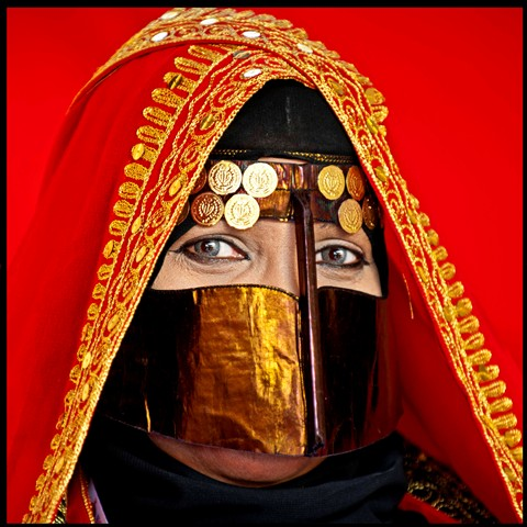 2- BAHRAINI WOMAN