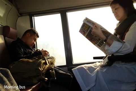 On morning bus