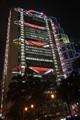 HSBC's Head Office in Hong Kong