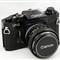 Canon SLR Museum 1970-2000