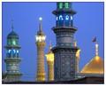 Minarets in Qom