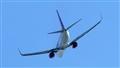 Airplain landing