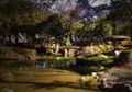 Nagoya Park