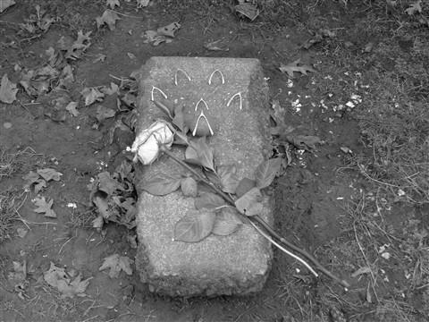 A's memorial