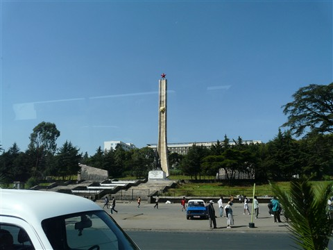 momument Addis