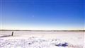 Emu Bay Salt Lake
