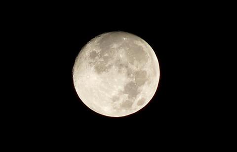 Moon 200mm
