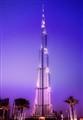 Khalifa Tower, Dubai, skidmore 2010
