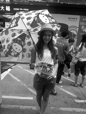 Mongkok promo girls