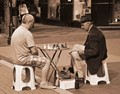 Sofia street games