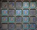 Ceiling Panel - Forbidden City, Beijing
