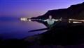 Remote+countdown - Dead sea at night
