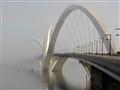 JK Bridge on a foggy