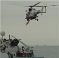 Polish Navy Rescue