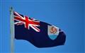 Anguilla's flag