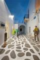 Aegean Style.