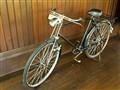 Basikal Tua..
