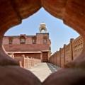 Fort Terrace