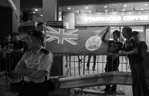 Teenagers with old HK colonial flag