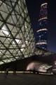 Guangzhou Opera House - China