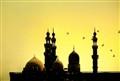 Mosque ...