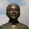 Sculpture - Nelson Mandela