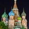 Russia & Kazakhstan 2012-3486