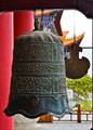 Ancient chinese bell at Dali
