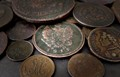 Ancient copper coins