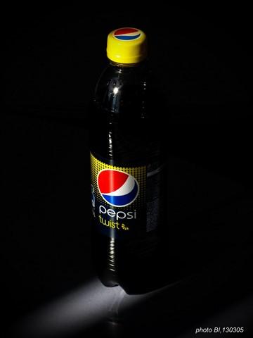 Pepsi_Twist, 05-03-2013,BI_small
