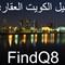 FQ8_Pic_1