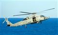 HS-11 HH-60H Plane Guard