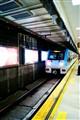 Subway in Nanjing, China