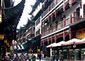 Shanghai Bazaar