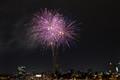 San Juan Fireworks